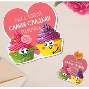 http://krendel.by/2999-thickbox_default/otkrytka-mini-pod-konfetku-ledenets-sladkaja-parochka-8-h-8-sm.jpg