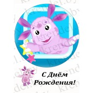 "Вафельная картинка ""Лунтик №2"""