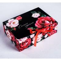 Коробка подарочная 16,5*12,5*5 см