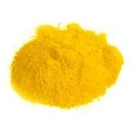 Сухой пищевой краситель Желтый (Украина)