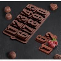 """Форма силиконовая для шоколада, карамели,льда """"Цифры"""" №1"""