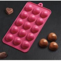 """Форма силиконовая для шоколада,карамели,льда """"Шарики"""""""