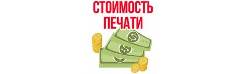 Съедобная печать (более 2000 картинок)