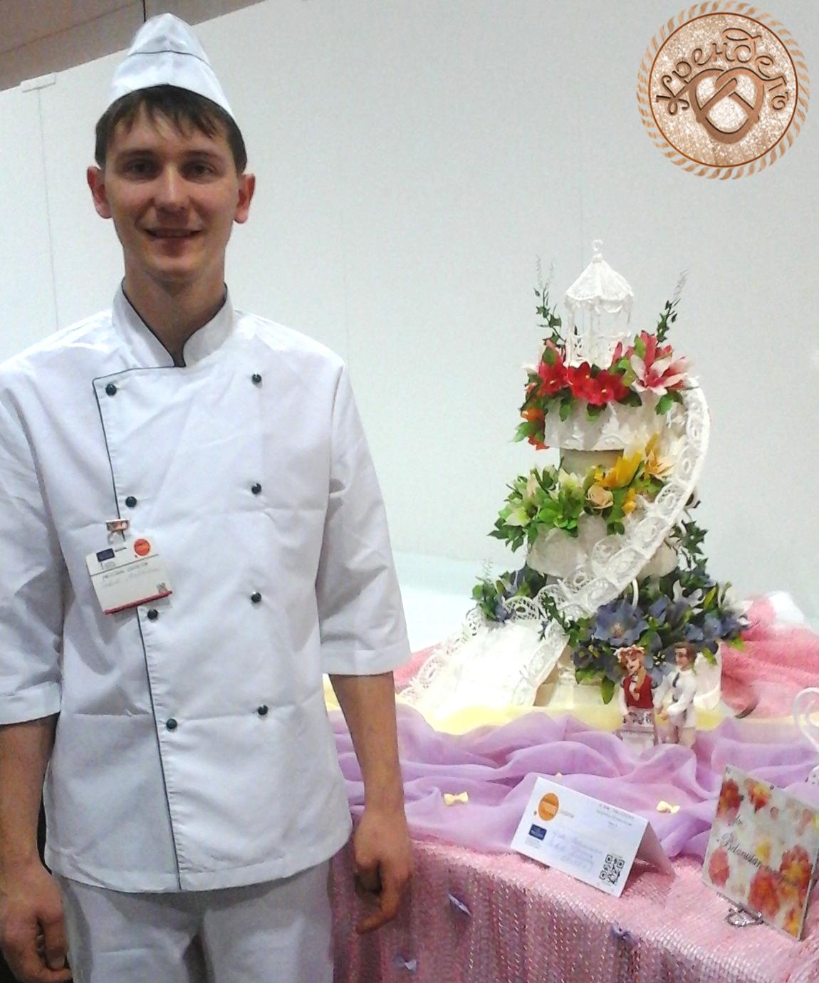 Всемирный кулинарный кубок в Люксембурге