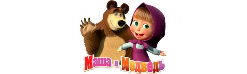 """""""Маша и медведь"""""""